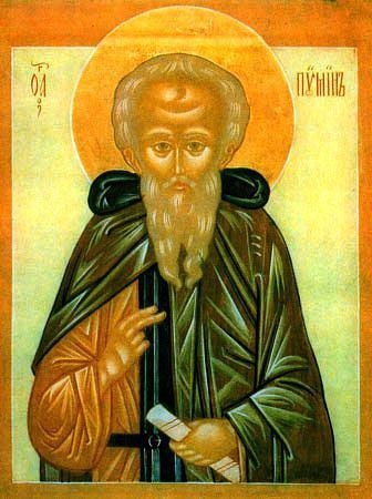 Резултат с изображение за Св. преподобни Пимен Велики